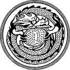 Les Clans Majeurs et leurs Familles 242748AgashaMon