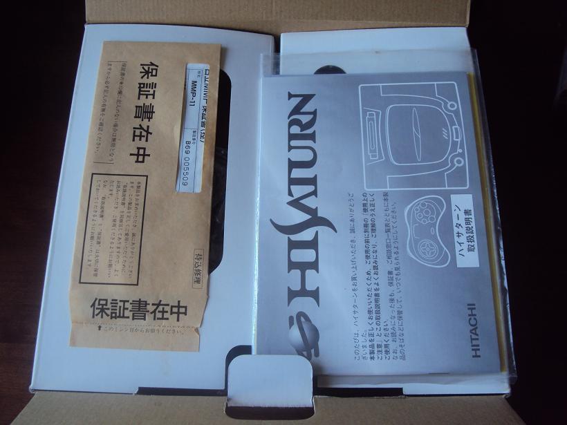 "Game room Sega Saturn ^-^"" 246252DSC04620"