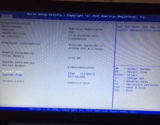 [RESOLU] Probleme de reconnaissance de mon clavier - Page 2 247134IMG3140