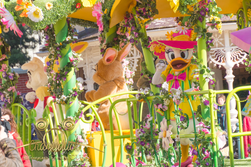 Festival du Printemps du 1er mars au 31 mai 2015 - Disneyland Park  - Page 10 248244dfc17