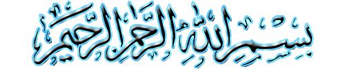 حصريا أسطوانة دروس الشيخ أحمد قاسيمي تحت عنوان كيف تبني لك قصورا في الجنة 26046137184584rd6lq5