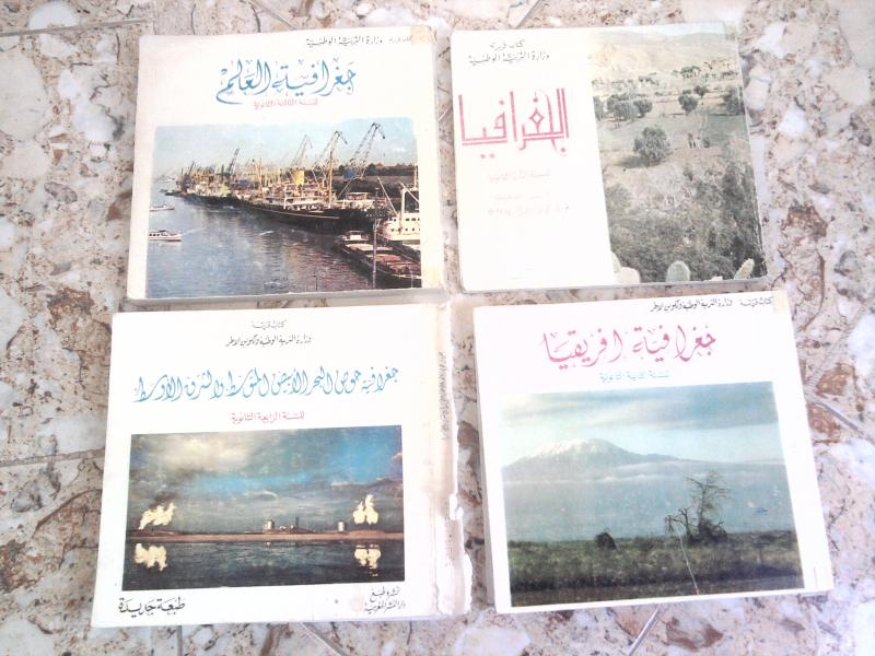 كتب كانت مقررة بالمدارس المغربية - صفحة 2 262658Photo0791