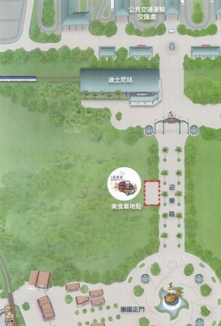 [Hong Kong Disneyland Resort] Le Resort en général - le coin des petites infos - Page 8 270645w225