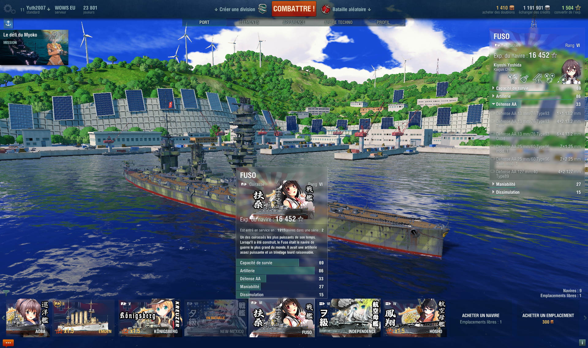World of Warships 273132wow2