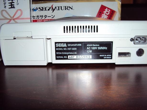 Les packs éditions limité saturn japan blanche 274409DSC03977