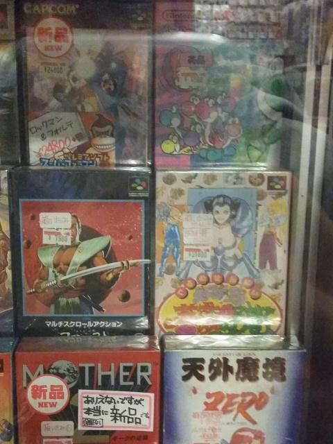 Carnet de voyage : Japon - Tokyo 27789720141010100055