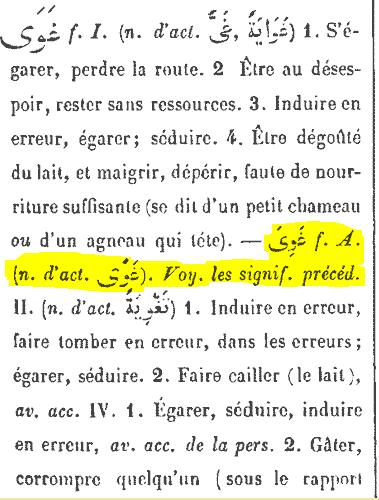 verbes - Différences de sens entre ces verbes : غَوَى أَغْوَى ضَلَّ أَضَلّ - Page 3 282262ghawiya