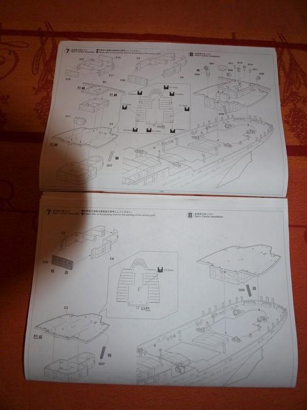Hikawa Maru liner/ Hein maru aide logistique sous marin 289173P2034279Copier
