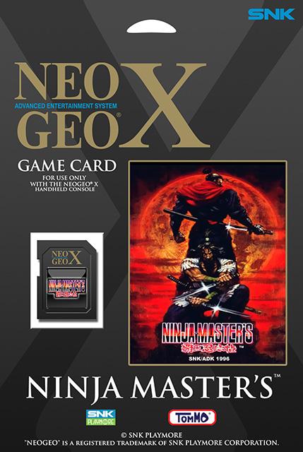 Une Nouvelle Console NEO GEO Annoncé ! - Page 2 2903312vm7b5k