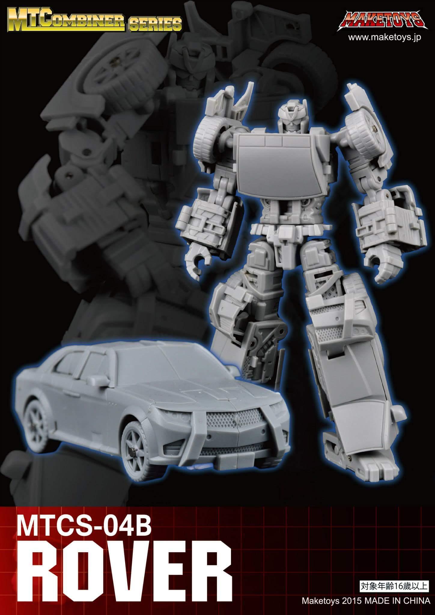 [MakeToys] Produit Tiers - Jouet MTCM-04 Guardia (aka Protectobots - Defensor/Defenso) 29437620150610091733