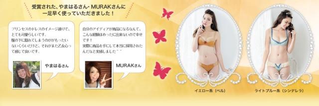(Japan) Disney Fantasy Shop : articles de maison divers 300012dfs11