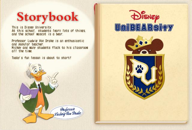Disney UniBEARsity 307132storybook00