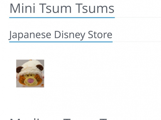 Peluches Tsum-Tsum - Page 36 318912image204