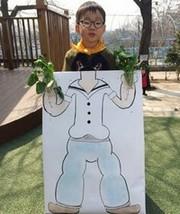 Kwon Min Soo ♚ - Page 10 321597daehan