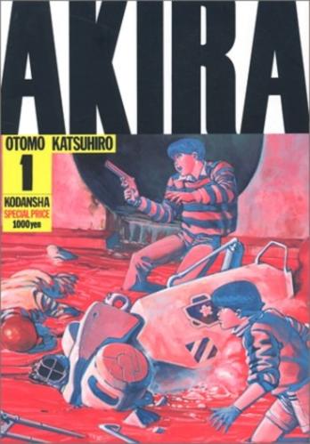 Les Licences Manga/Anime en France - Page 9 324013Akira1