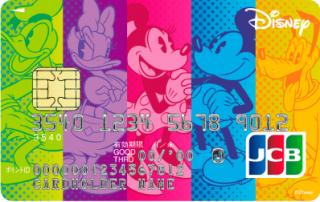 Carte VISA Disney ? - Page 2 324284jcb4