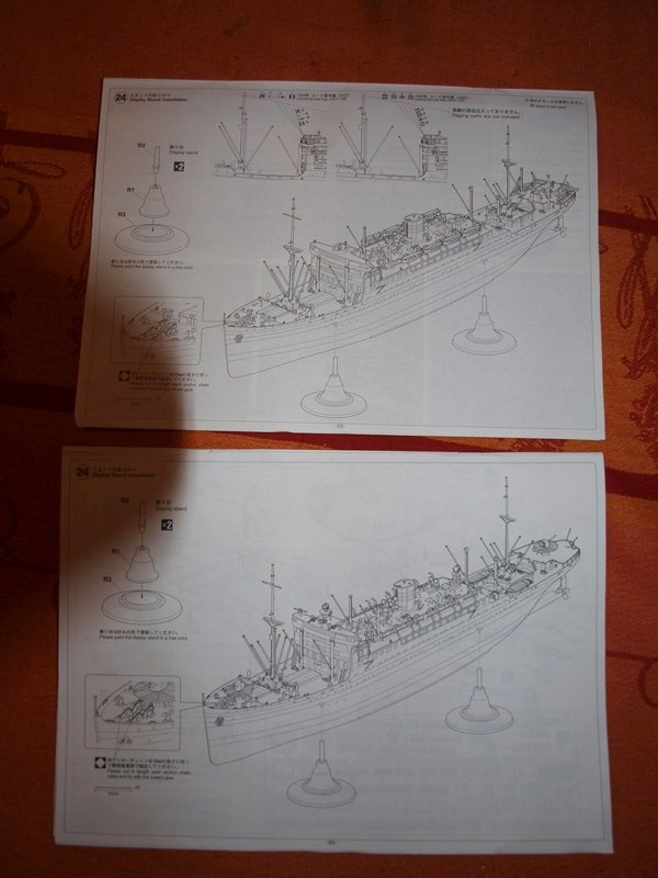 Hikawa Maru liner/ Hein maru aide logistique sous marin 335200P2034292Copier