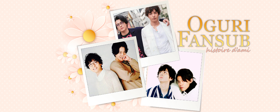 Oguri fansub - Portail 336615bannire