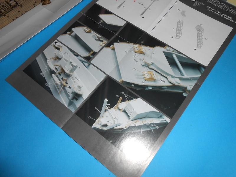 Kaga/Tenryu 1932 1/700 PE/Ponts en bois+Babioles 347103DSCN6944
