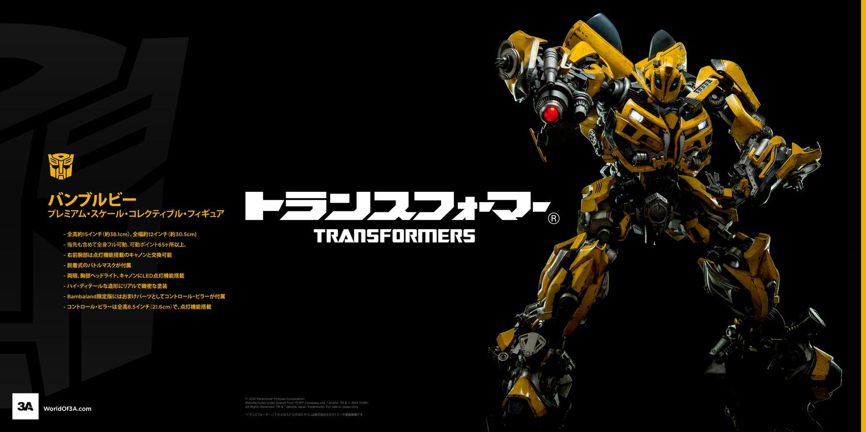 Figurines des Films Transformers ― Par Threezero (3A ThreeA), Comicave Studios, etc 3489453ADOTMBumblebee41417525743