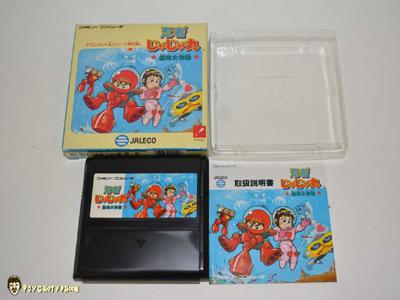 Les perles de la Famicom!  349506NinjaJajamaruGingaDaisakusenFamicom