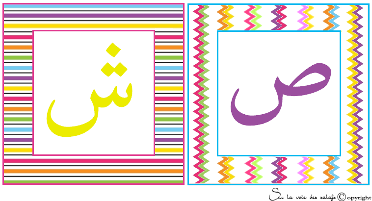 carte d'alphabet Arabe 3540247chineoad