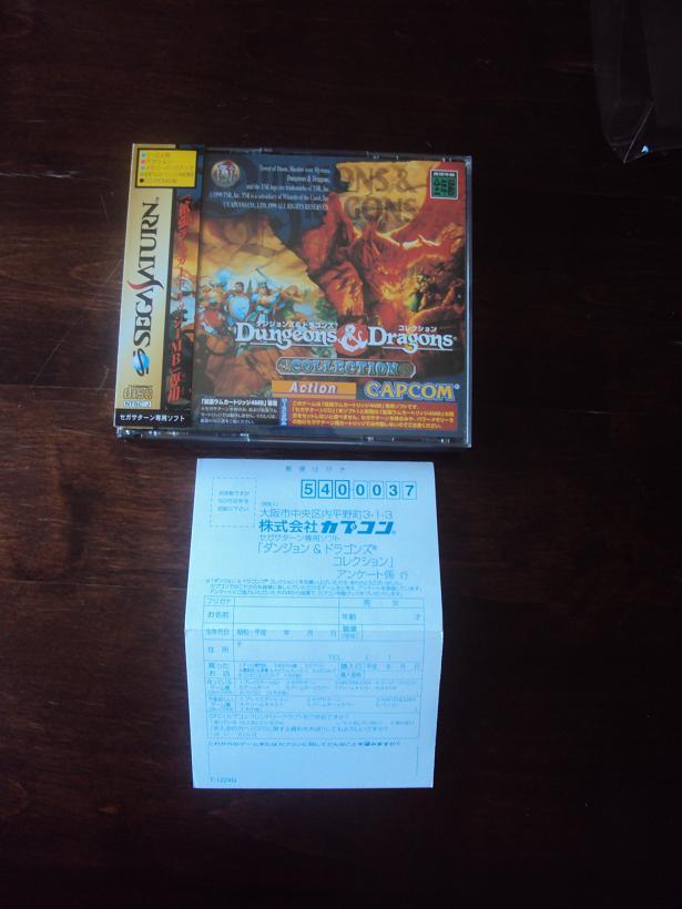 "Game room Sega Saturn ^-^"" 359285DSC04628"