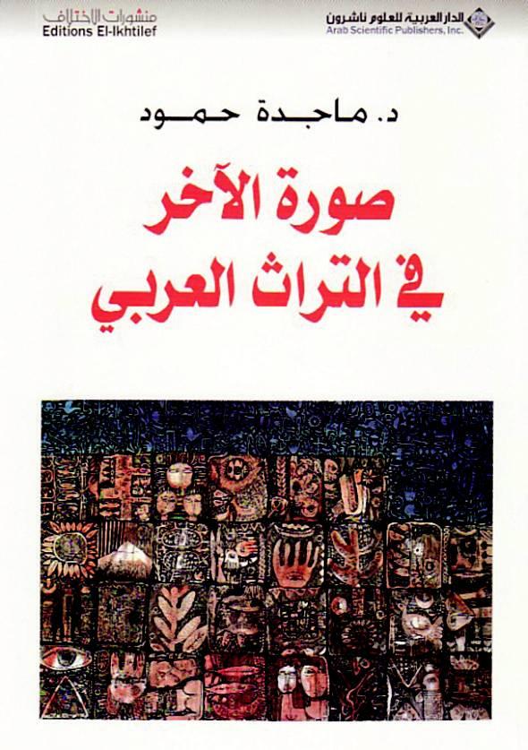 ألف ليلة وليلة عربية أم فارسية؟ 360308Pictures20110628b6e7d7092c69424c90434ad947bca921