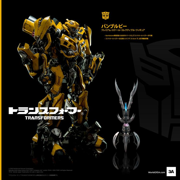 Figurines des Films Transformers ― Par Threezero (3A ThreeA), Comicave Studios, etc 3612273ADOTMBumblebee11417525698