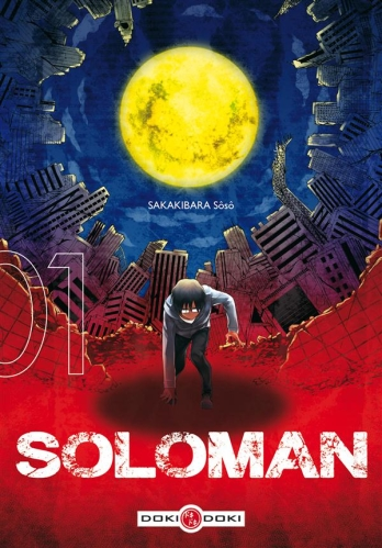 Les Licences Manga/Anime en France - Page 8 361886solomanmangavolume1simple237779