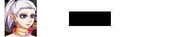 [MV] Dragon Aube 363533Zuyle