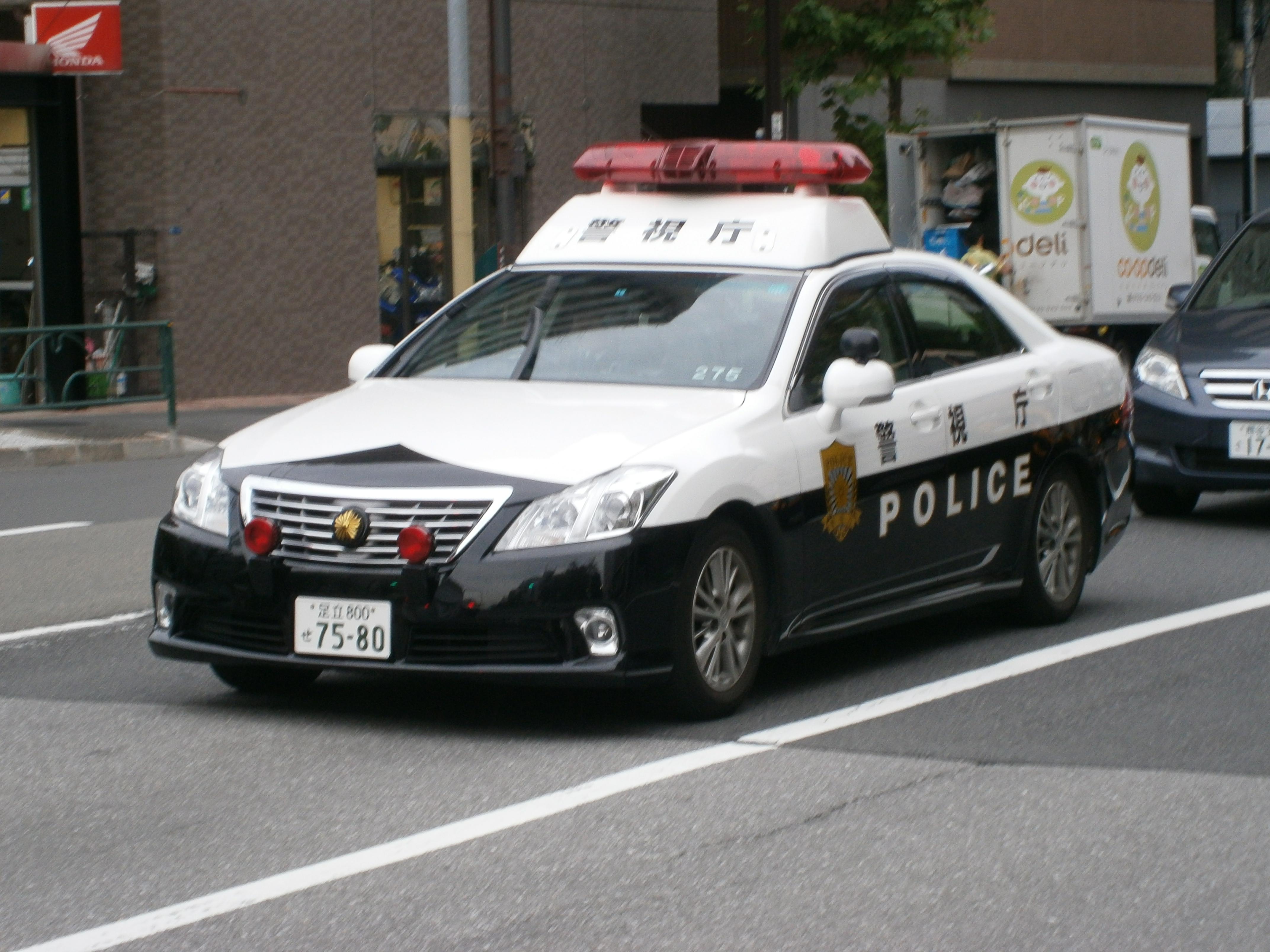 "T.O.D ""Tokyo On Demand"" 367112PA200076"