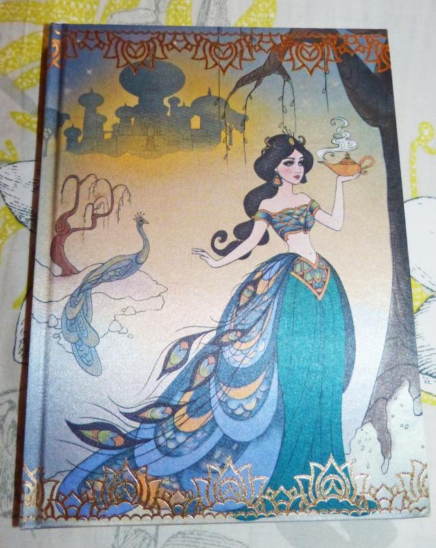Aladdin - Page 2 373487P1080566