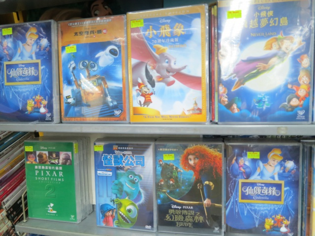 Trip Report - Hong Kong Disneyland HKD Chine Macau Hong Kong Ocean Park - Aout Septembre 2013 384025IMG7075