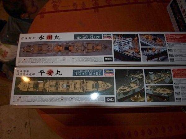 Hikawa Maru liner/ Hein maru aide logistique sous marin 389140P2034259Copier