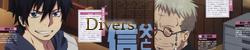 ~~Ao no exorcist~~ 393041DIVERS