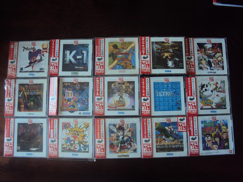 "Game room Sega Saturn ^-^"" 407784DSC04640"