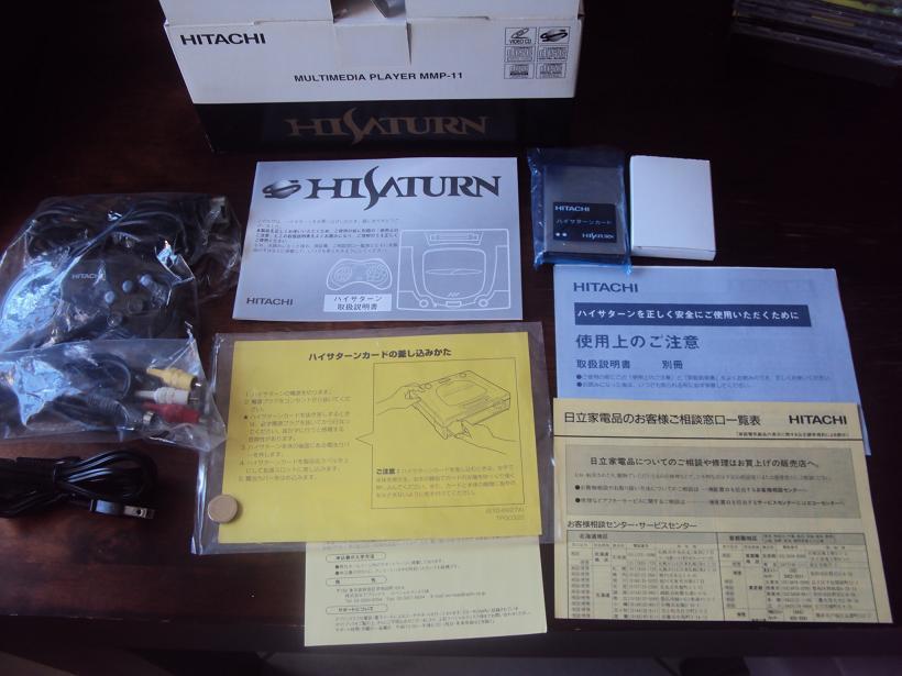 "Game room Sega Saturn ^-^"" 410199DSC04621"