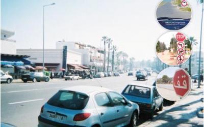 عدد النقط المخصومة من رخصة السياقة حسب نوعية الجنح المرتكبة المخالفات التي تكون موضوع مصالحة تحسم بواسطة الغرامات التصالحية والجزافية 425351sayr