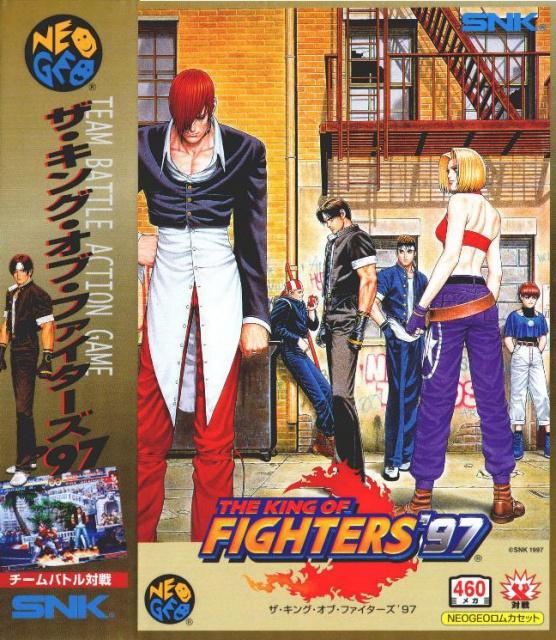Le meilleur King of Fighters d'après les forumeurs de NGS ! - Page 4 426336kof97