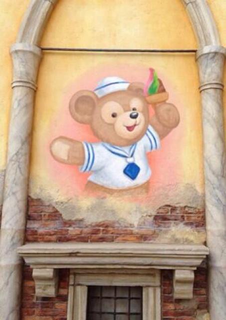 Retour de Tokyo Disney Resort : mes dernières impressions - Page 3 435494df1