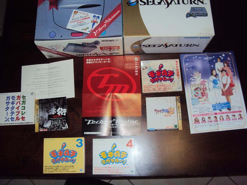 "Game room Sega Saturn ^-^"" 443862DSC04150"