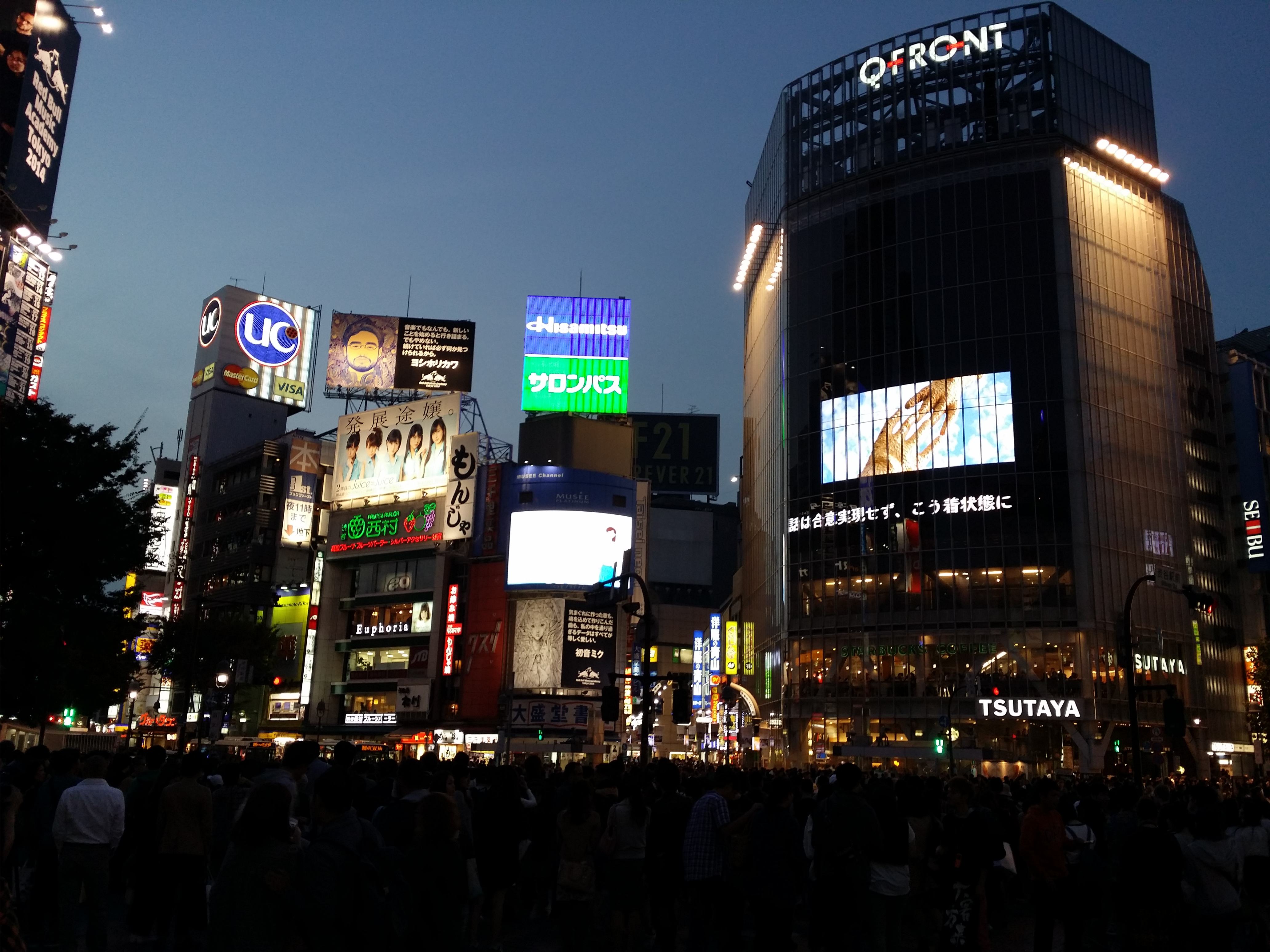 Carnet de voyage : Japon - Tokyo 44432520141012101922