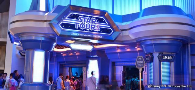 [Tokyo Disney Resort] Le Resort en général - le coin des petites infos - Page 6 449066w33