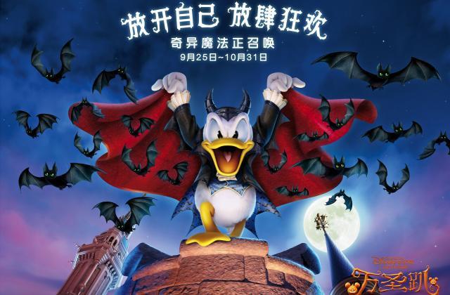 Shanghai Disney Resort en général - le coin des petites infos  - Page 5 450099w971