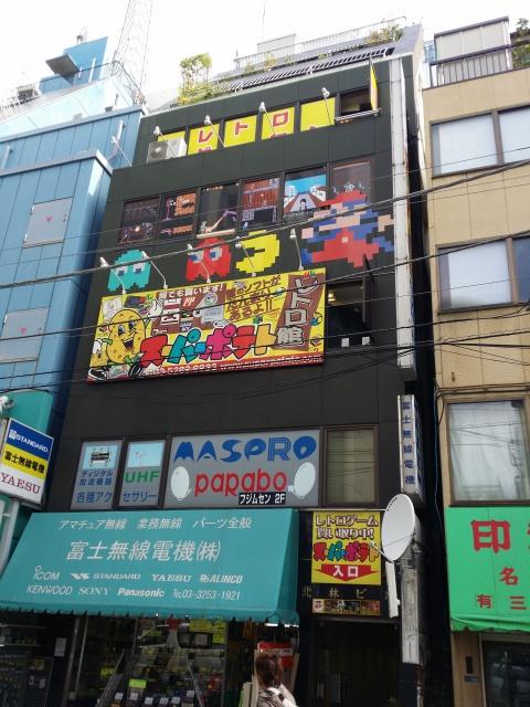 Carnet de voyage : Japon - Tokyo 45454520141010040855