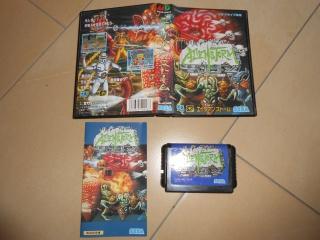 [VDS] Jeux MegaDrive JAP et Mega CD JAP 474097DSCN1273