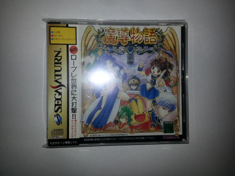 liste et descriptif de jeux saturn jap 48370620131011194634