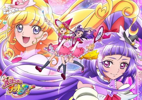 Mahou Tsukai Pretty Cure! 487808precure