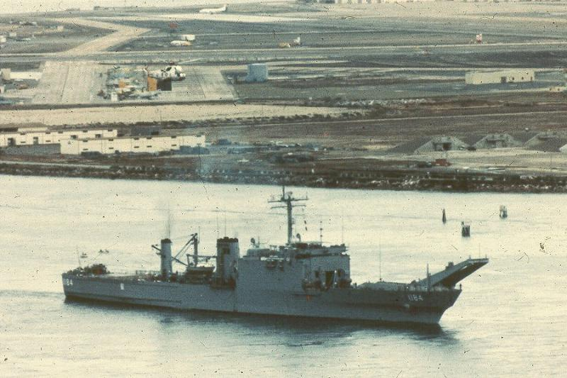 LANDING SHIP TANK (LST) CLASSE NEWPORT  495890USSFrederick